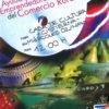 Jornadas de información sobre Ayudas a Comerciantes y Emprendedores para la mejora del Comercio Rural