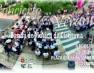 Concierto de Verano de la Banda de Música de Cistierna (4 de agosto)